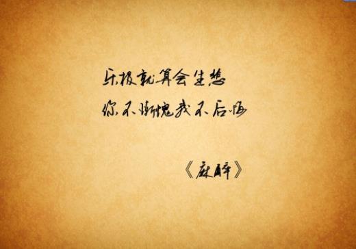 qq炫舞手游伴侣誓言